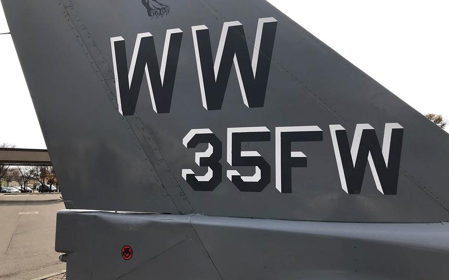 A civilian worker at Misawa Air Base, Japan, home of the 35th Fighter Wing, was found dead at her off-base home, Thursday, July 19, 2018.
