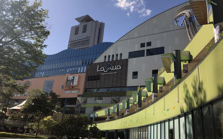 Spa LaQua is located within Tokyo Dome City, which houses a small theme park and the Tokyo Dome baseball stadium.