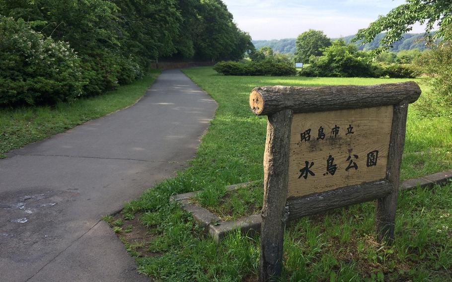 There are several popular parks located along the Tama River Trail, which make perfect locations to take a quick rest or to stop for a picnic lunch. Shown here is Mizudori Koen in Akishima City, located in Western Tokyo.