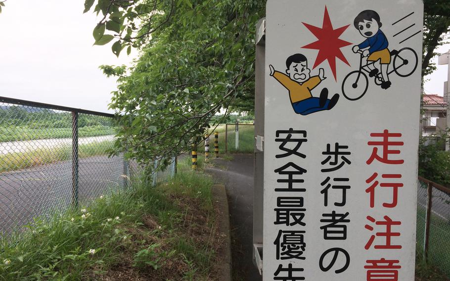 Bikers should be aware that pedestrians are also permitted to use the Tama River Trail, so practicing good cycling etiquette is a must.