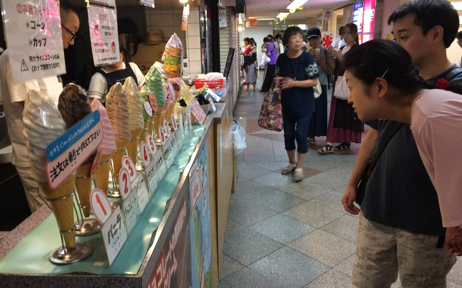 Daily Chico is a small ice cream stand located in the basement of the popular Nakano Broadway shopping complex in the Nakano neighborhood of Tokyo. (Allen Onstott/Stars and Stripes)