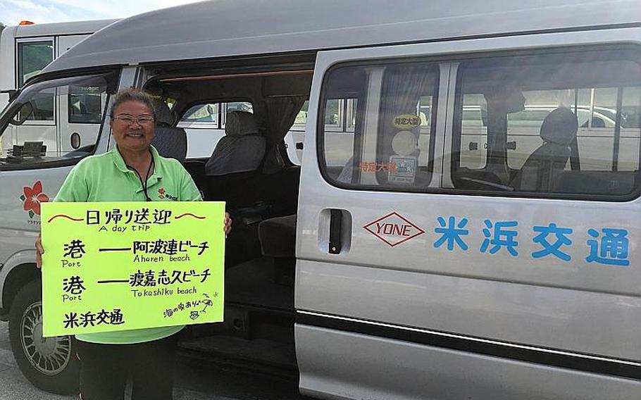 Yonehama Taxi offers a beach-hopping service — which shuttles visitors between Aharen Beach and Tokashiku Beach, and back to the Tokashiki port — for 1,800 yen per person.