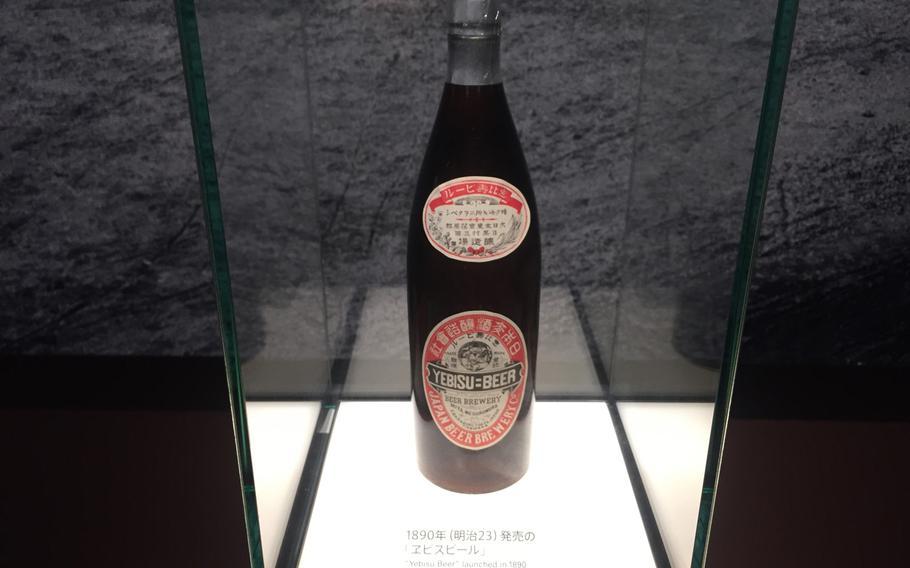 The displays at the Museum of Yebisu Beer include reproductions of early Yebisu bottles.
