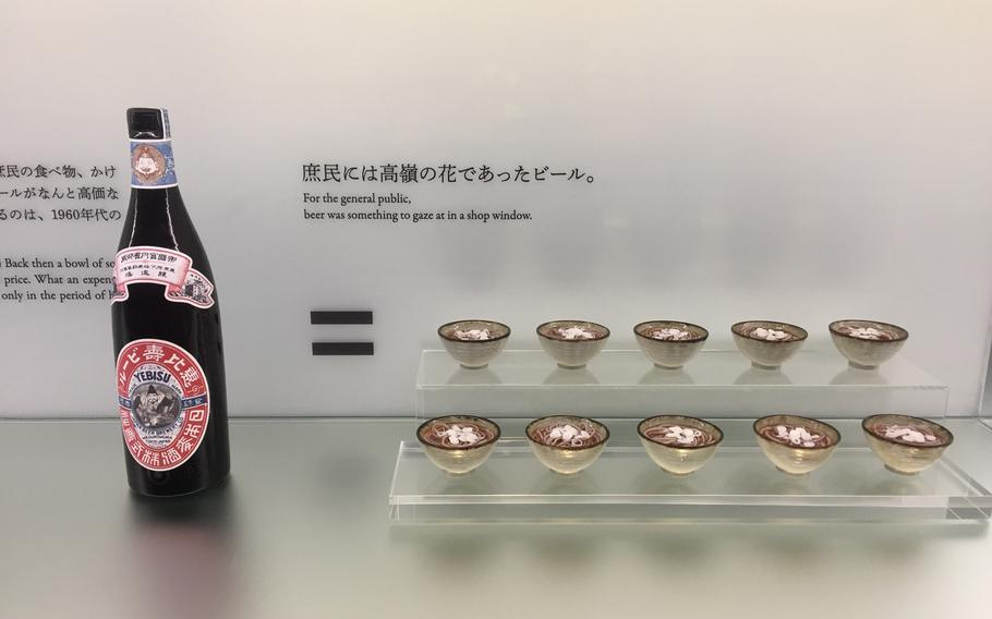 The Museum of Yebisu Beer provides a comprehensive overview of the history of the iconic brand.