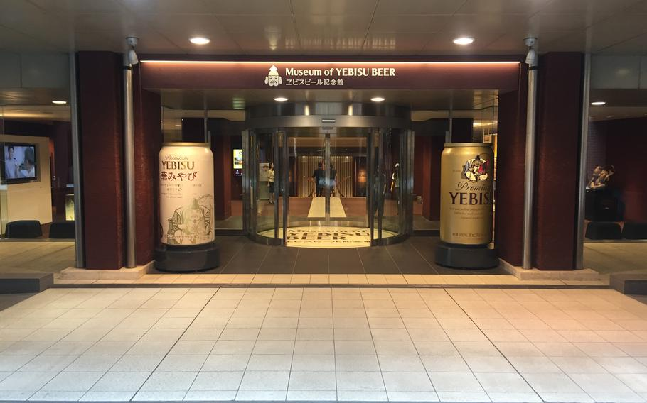 With its visually appealing interior and engaging exhibit, the Yebisu Museum of Beer is a worthy excursion for both beer devotees and casual beer consumers looking for an offbeat activity in the heart of Tokyo.