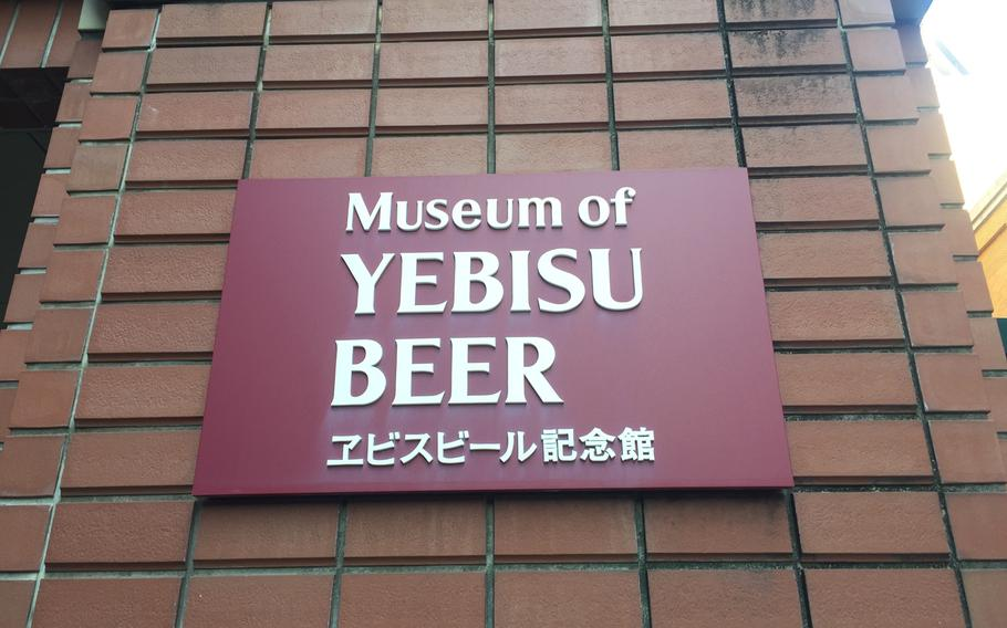 As its name implies, the nearby Ebisu Station was named in honor of the Yebisu Beer brewery, which was located in the area until 1982.