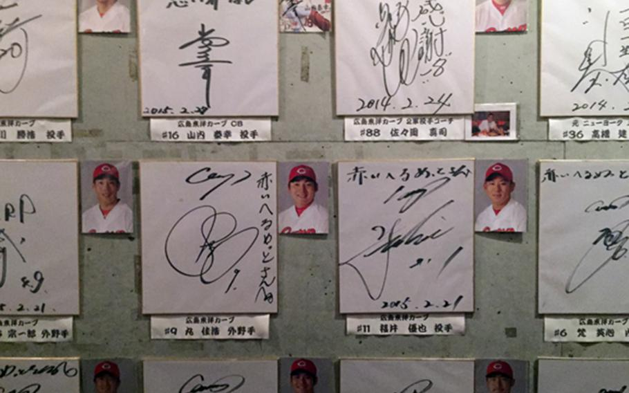 Signatures from Hiroshima Toyo Carp players who have visited Akai Helmet over the years decorate the izakaya, inside and out.