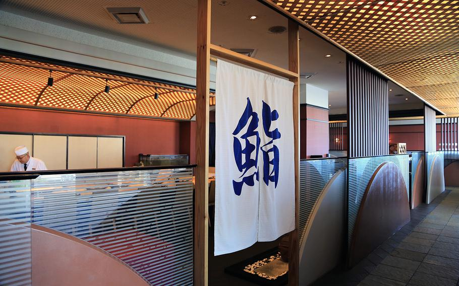 A traditional Japanese noren curtain divides the table seating area from counter seat area at Waryu Sushi Shuna.