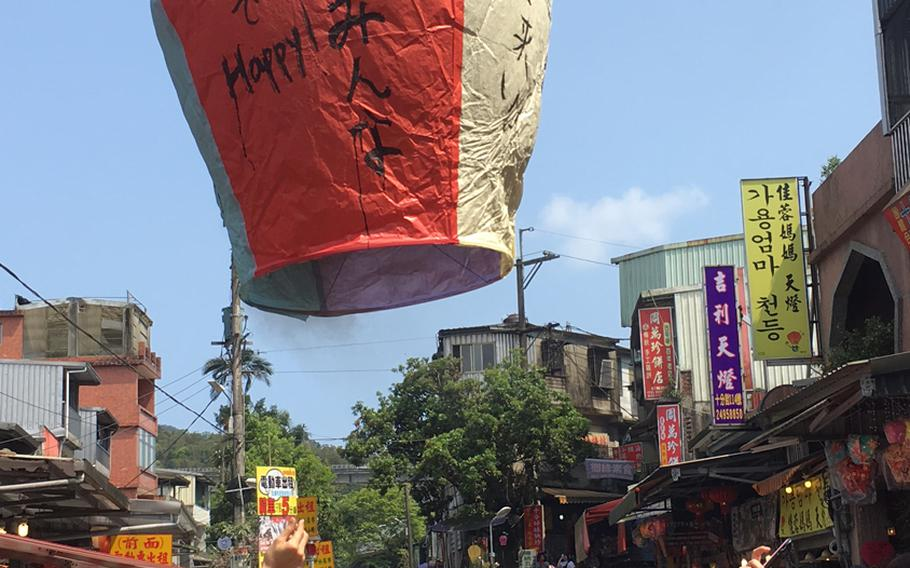 Shifen is known for sky lanterns, which can be purchased at anywhere from 100 to 150 NTD from one of the many vendors in town.