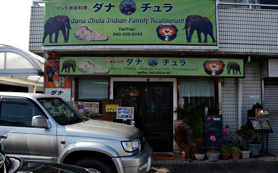 Dana Chula Family Indian Restaurant is a quaint family-run restaurant located near Yokota Air Base in Western Tokyo.