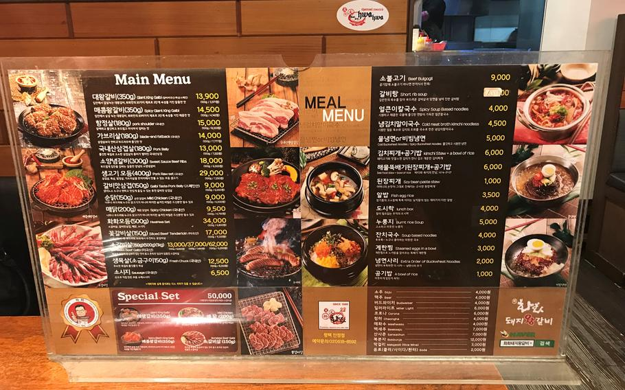 Plenty of other dishes are available to order individually at Hoejen Hwa Hwa, including pork belly (13,000 won), beef bulgogi (9,500 won) and various noodle and soup dishes ranging in price from 2,000-6,000 won. (Kim Gamel/Stars and Stripes)