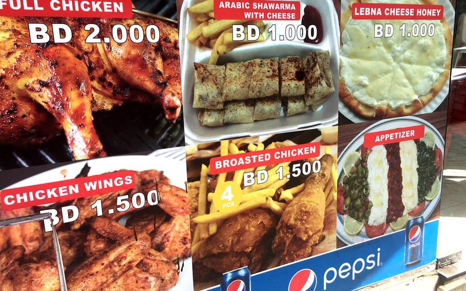 A restaurant displays menu items and prices in Qudaibiya, Bahrain.