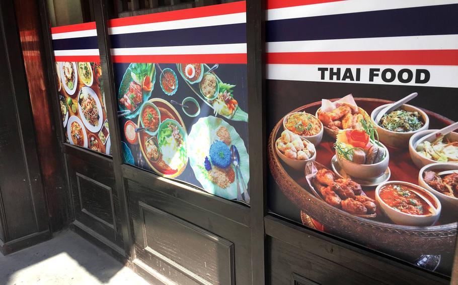 A Thai restaurant displays menu items at a location in Qudaibiya, Bahrain.