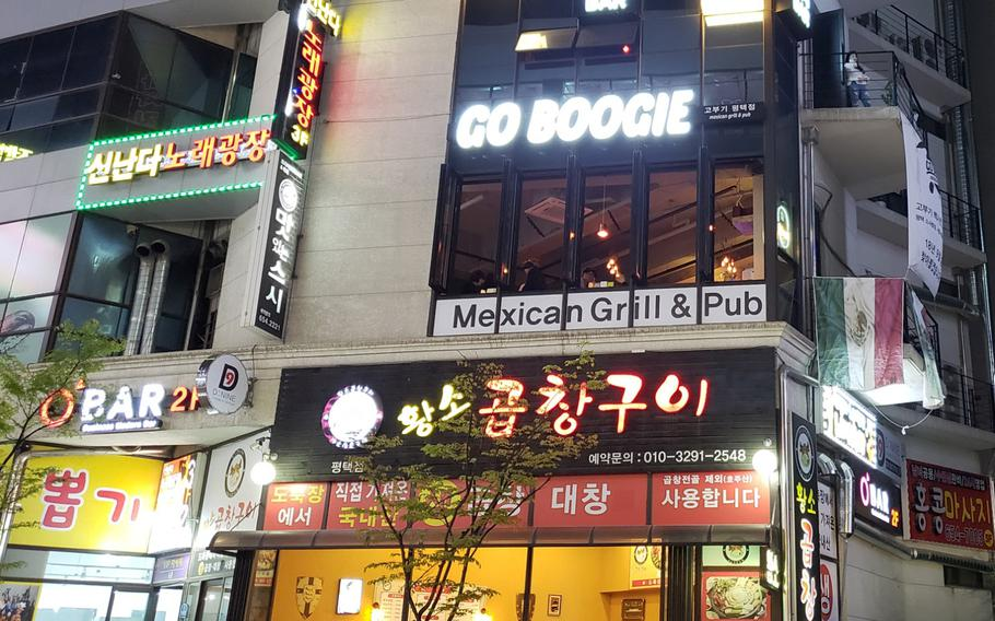 Go Boogie Mexican Pub and Grill in Pyeongtaek, South Korea, offers a simple menu and cozy atmosphere.