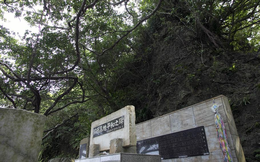 The Maeda Escarpment Peace Monument - erected to honor the war dead from Japan's 2nd Battalion, 32nd Regiment - is believed to be near the point where Desmond Doss lowered 75 wounded soldiers to safety.