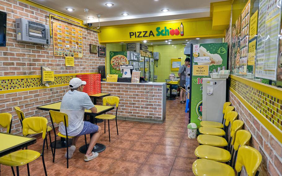 Get a freshly prepared pizza in as little as 10 minutes at Pizza School near Osan Air Base in Songtan, South Korea.