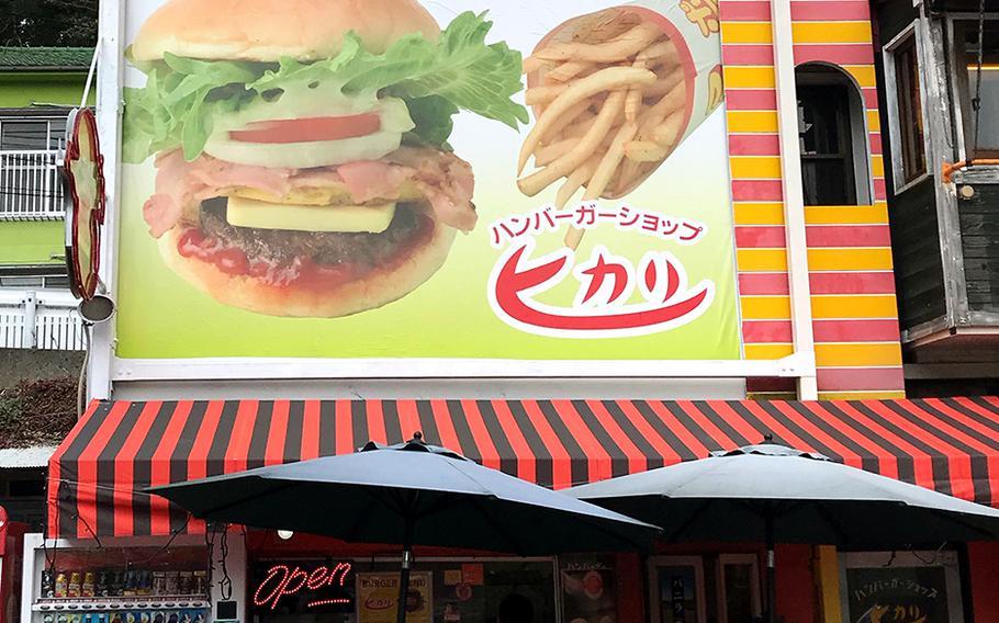Hikari Hamburger Shop near Sasebo Naval Base, Japan, is well known for its tasty and filling Jumbo Special Burger.