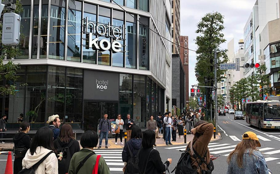 Hotel Koe occupies a busy corner in Shibuya just blocks from Yoyogi Park.
