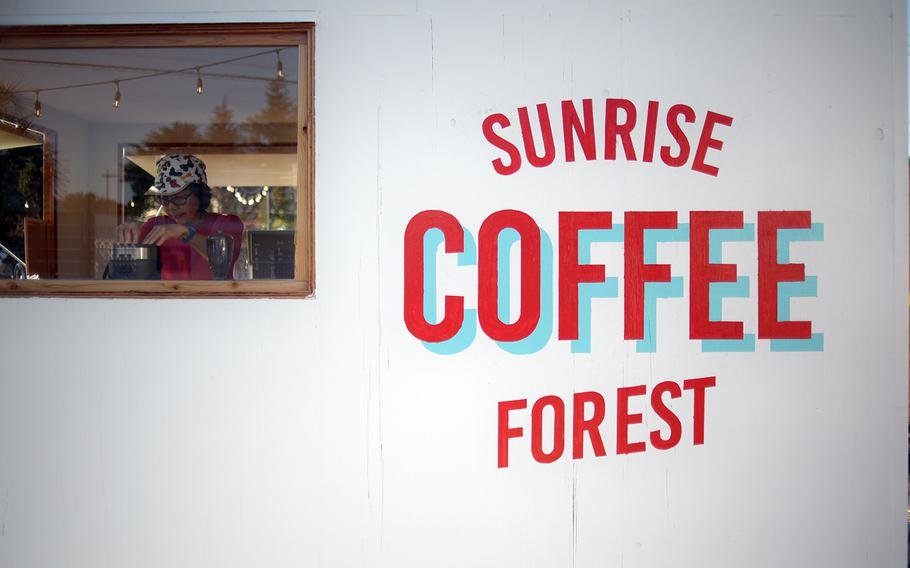 Sunrise Coffee Forest is one of several Portland-style food carts at Delta East in Fussa, Japan.