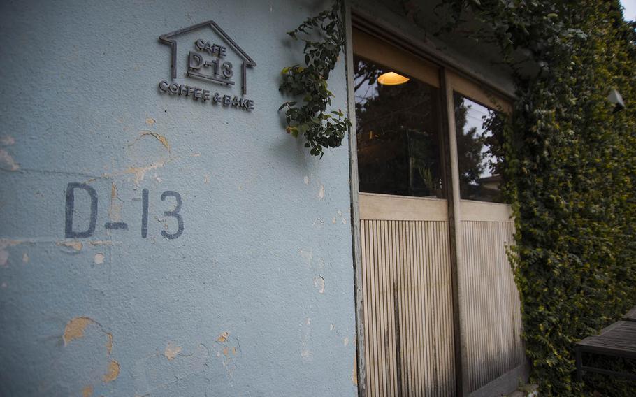 The quaint Cafe D-13 opened about three years ago inside a former U.S. military house near Yokota Air Base, Japan.
