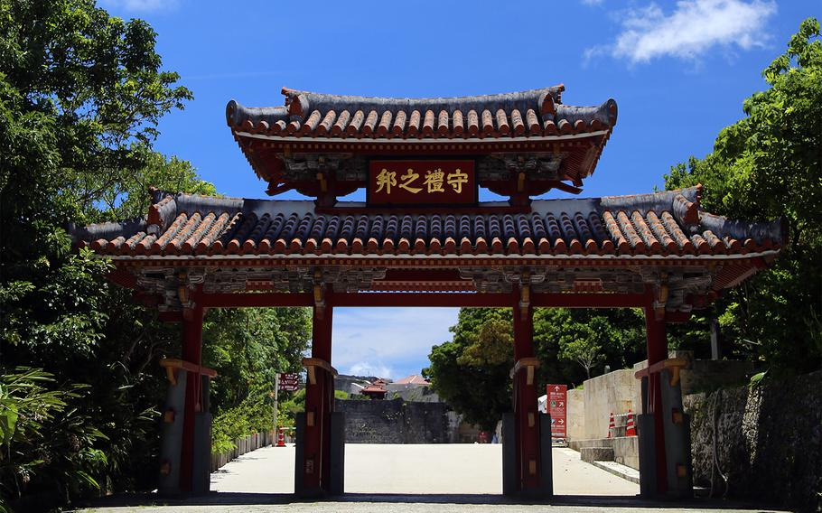 The Shureimon Gate at Shuri Castle on Okinawa was built during the regin of King Shosei in the mid-1500s.