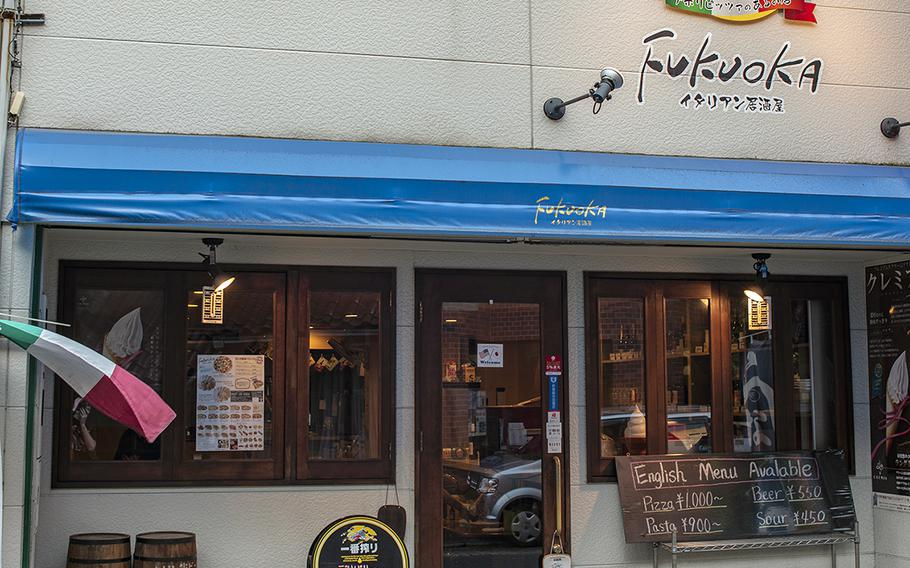 Fukuoka Pizza near Marine Corps Air Station Iwakuni, Japan, is a family friendly Italian restaurant that has been a staple for locals since 2013.