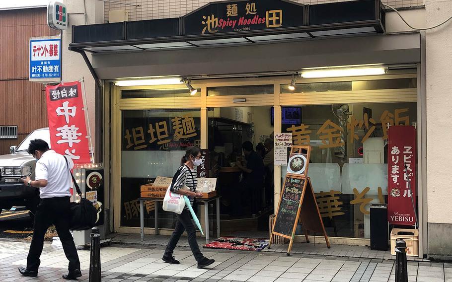 Ikeda Spicy Noodle specializes in tantanmen-style ramen near Yokosuka Naval Base, Japan.