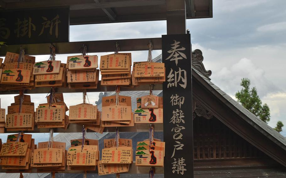 Visitors to Musahi Mitake Shrine can write on planks of wood either their prayers and wishes or their grievances they would like to leave behind.