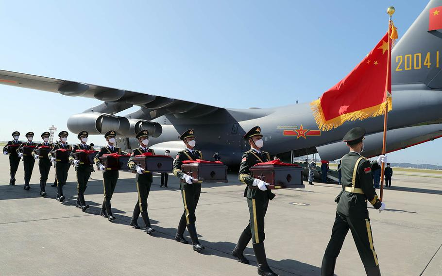 South Korea returned 117 sets of remains of Chinese soldiers killed in the Korean War during a ceremony at Incheon International Airport near Seoul, South Korea, Sunday, Sept. 27, 2020.