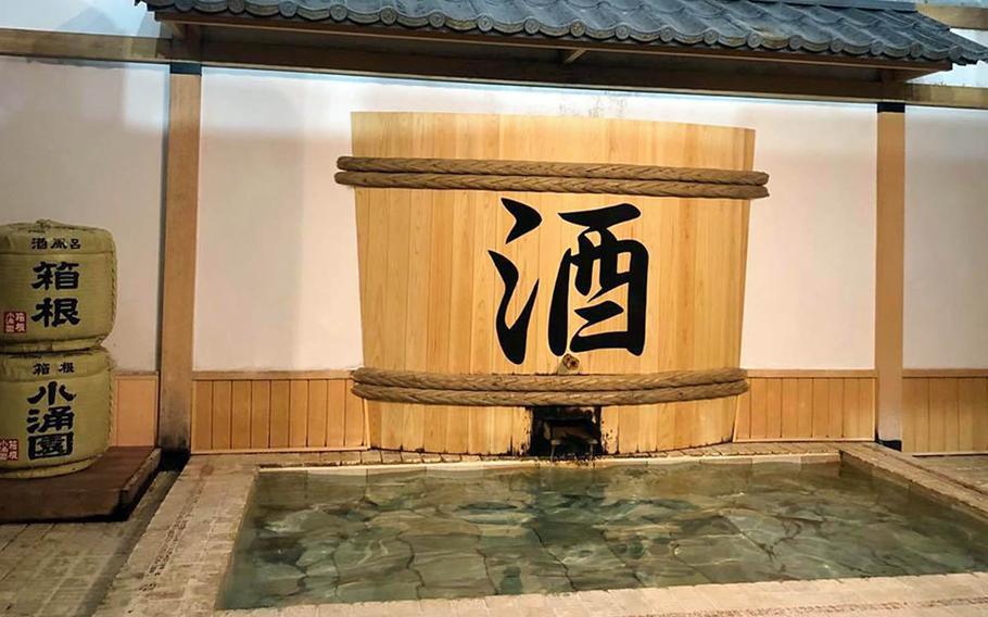 Sake drips into a bath from a fountain at Hakone Kowakien Yunessun in Hakone, Japan.