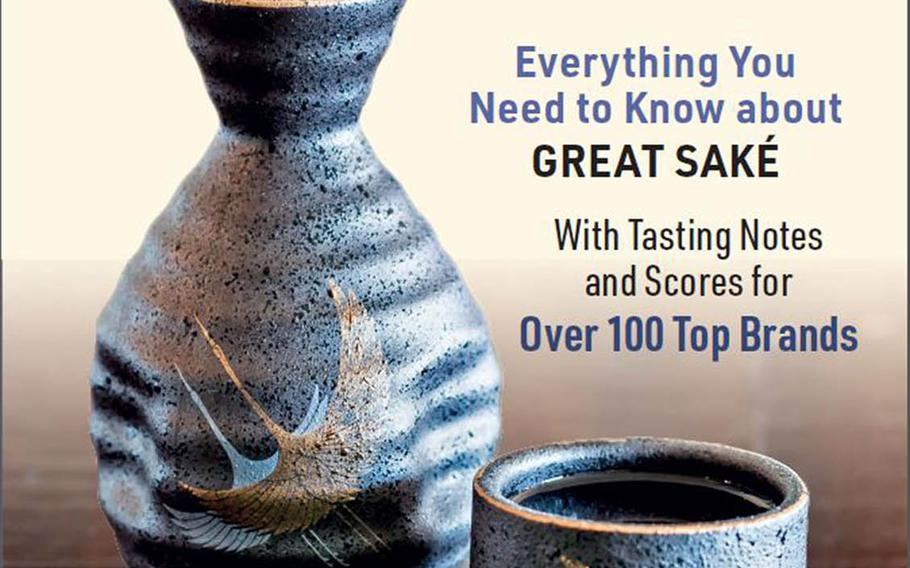 """""""The Japanese Sake Bible: Everything You Need to Know About Great Sake"""" blends the science, history and flavor of sake into a comprehensive reference for the beverage's enthusiasts."""