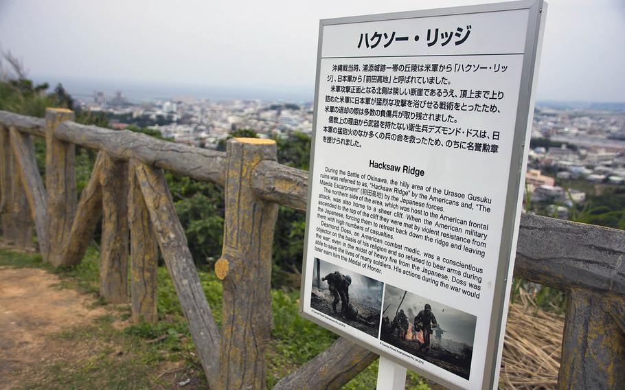 The view of Urasoe city from atop Hacksaw Ridge on April 3, 2019.