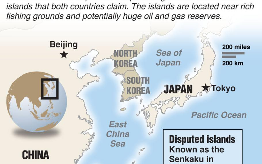 Map of East China Sea locating disputed islands claimed by both Japan and China.