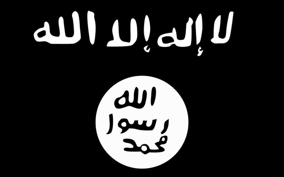 The Islamic State flag.