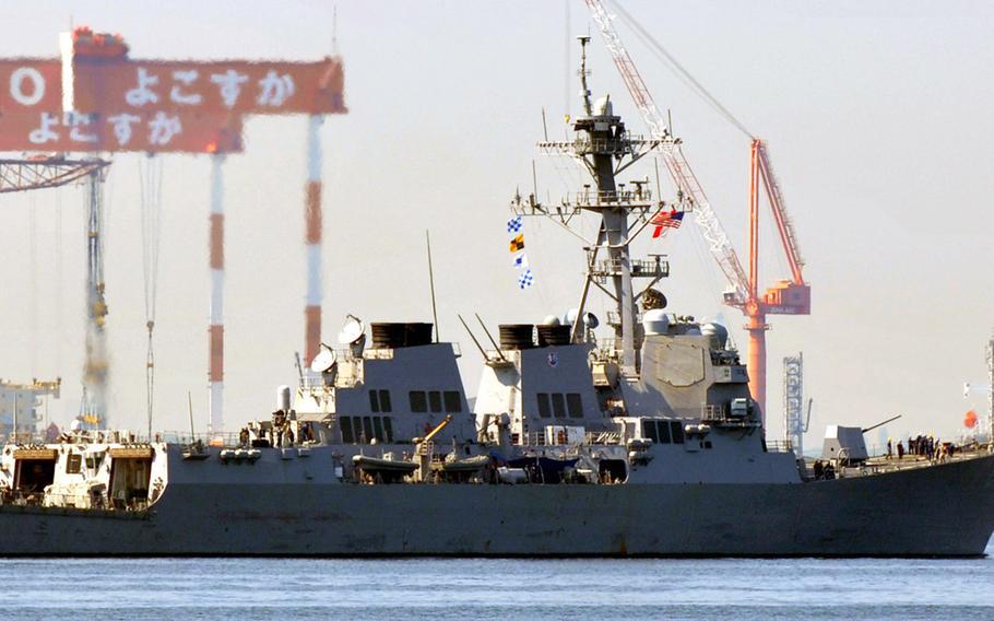 In a 2010 file photo, the Arleigh Burke-class guided-missile destroyer USS Lassen departs Commander, Fleet Activities Yokosuka, Japan.