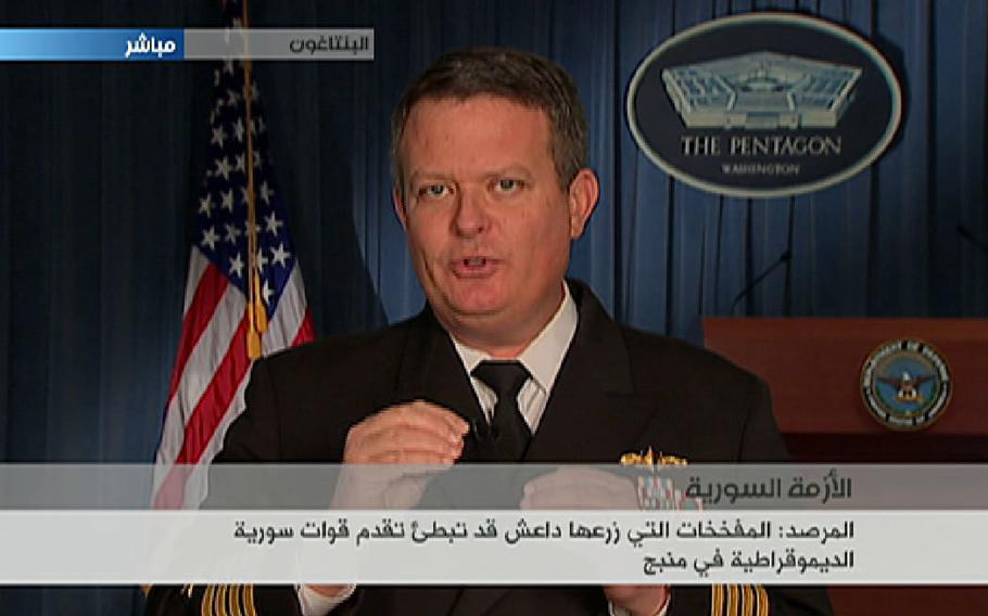 """U.S. Navy Captain Jeff A. Davis, Director of Press Operations at the Department of Defense, discusses ongoing operations against the Islamic State in Syria on Al-Hurra's Al-Alamiya (""""Global"""") Arabic-language news show on Dec. 1, 2016."""