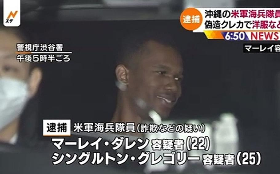 Sgt. Darren Murray (shown) and Cpl. Gregory Singleton, both assigned to the III Marine Expeditionary Force on Okinawa, were arrested on Nov. 28 by Tokyo Metropolitan Police and charged with credit-card fraud, Marine Corps officials said.