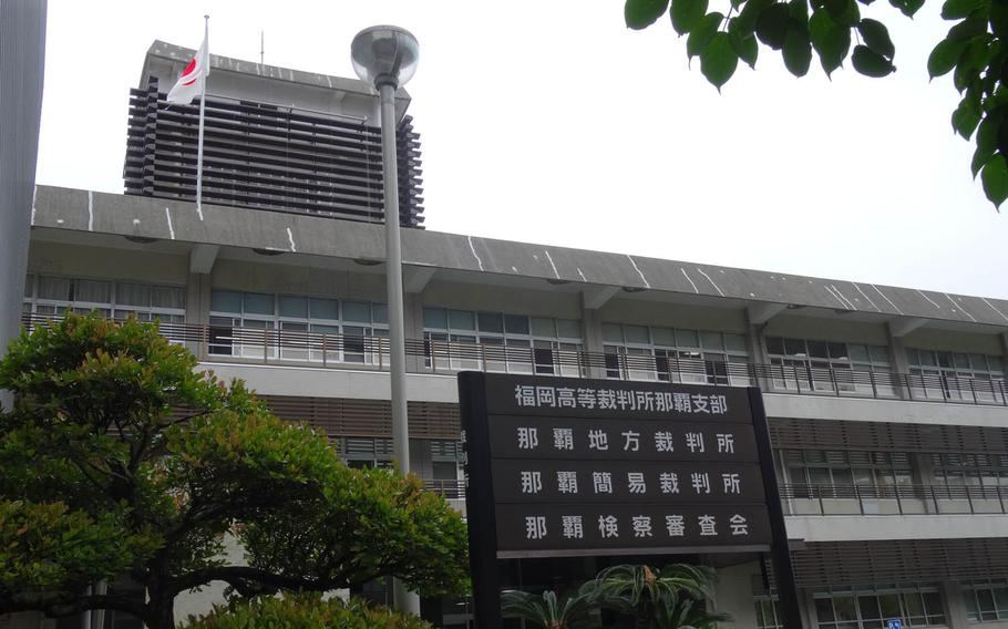 Okinawa's Naha District Court is pictured in this undated file photo.