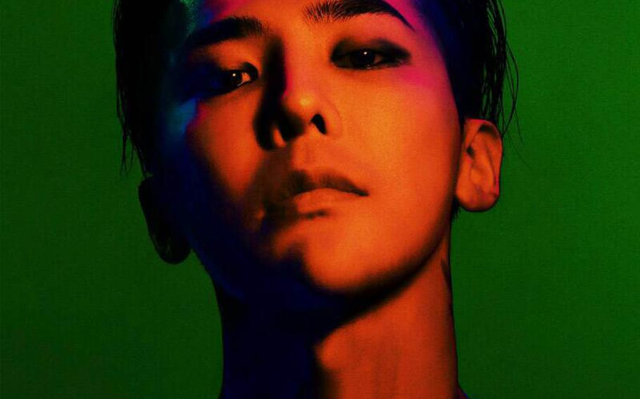 G-Dragon is the leader and main songwriter for the South Korean pop group Big Bang.