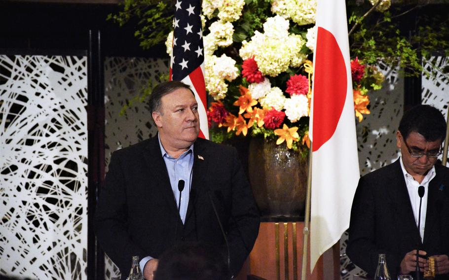 U.S. Secretary of State Mike Pompeo stands at a news conference at Japan's Ministry for Foreign Affairs, where he and his Japanese and South Korean counterparts discussed his recent talks with North Korean leaders in Pyongyang.