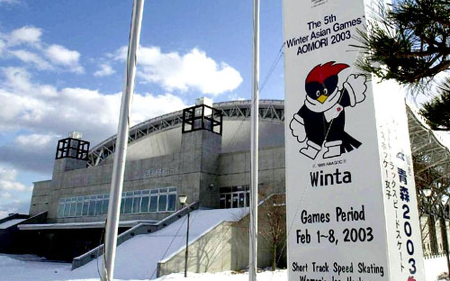 Women's ice hockey, and men's and women's short track speed skating events for the 5th Asian Winter Games will be held at the Misawa Ice Arena, a 10-minute drive from Misawa Air Base in northern Honshu.
