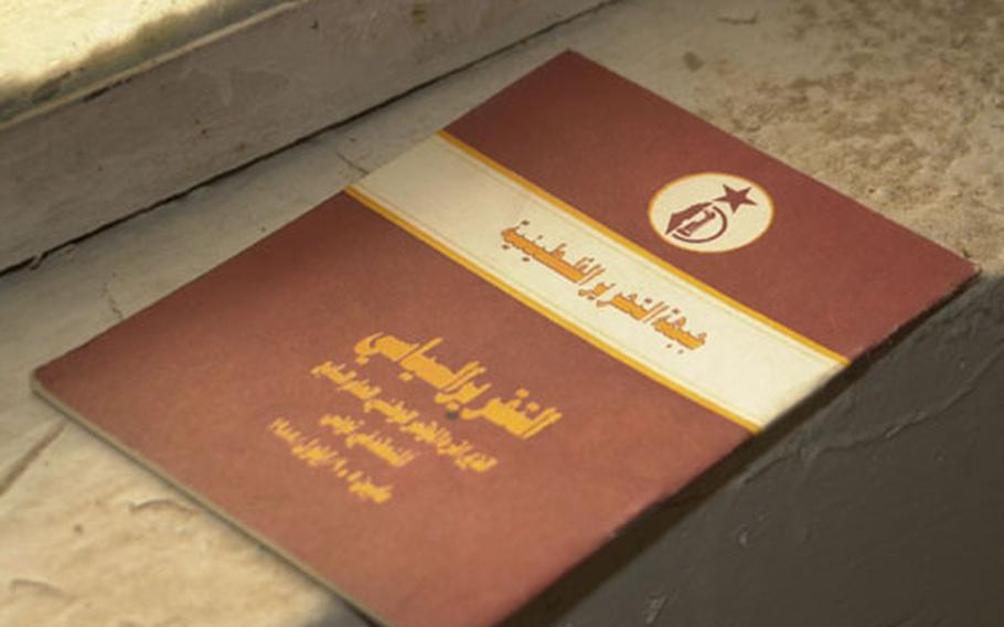 Literature bearing the logo of the Palestine Liberation Front was among the evidence recovered by Marines from a suspected terrorist training camp on the eastern side of Baghdad.