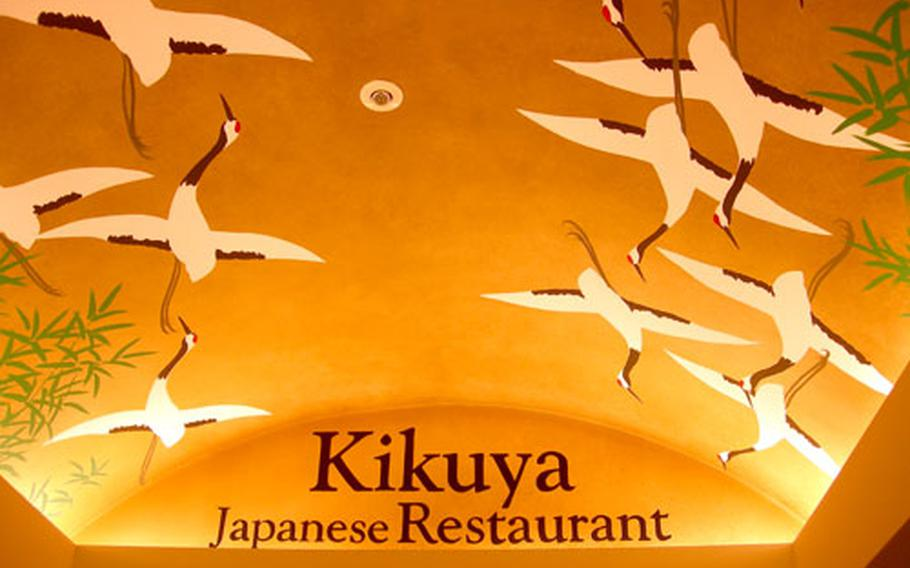 The Kikuya Japanese restaurant opened Monday in the New Sanno Hotel in Tokyo.
