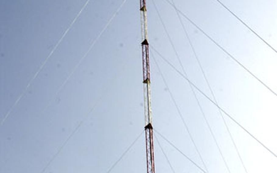 A new radio tower broadcasts Afghan news and more in the Laghman province capital of Mehtar Lam. The station recently began broadcasting thanks in part to U.S. funding and equipment.