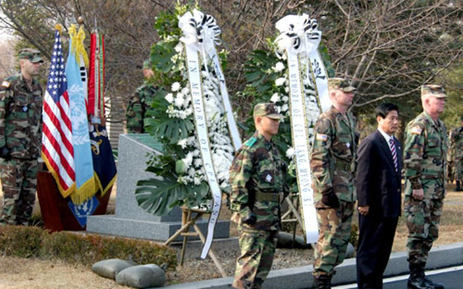 U.S. and South Korean soldiers serving with the U.N. Command Security Battalion laid wreaths Wednesday at the Joint Security Area in honor of KATUSA Cpl. Jang Myung-gee, who was killed in action there on Nov. 23, 1984.
