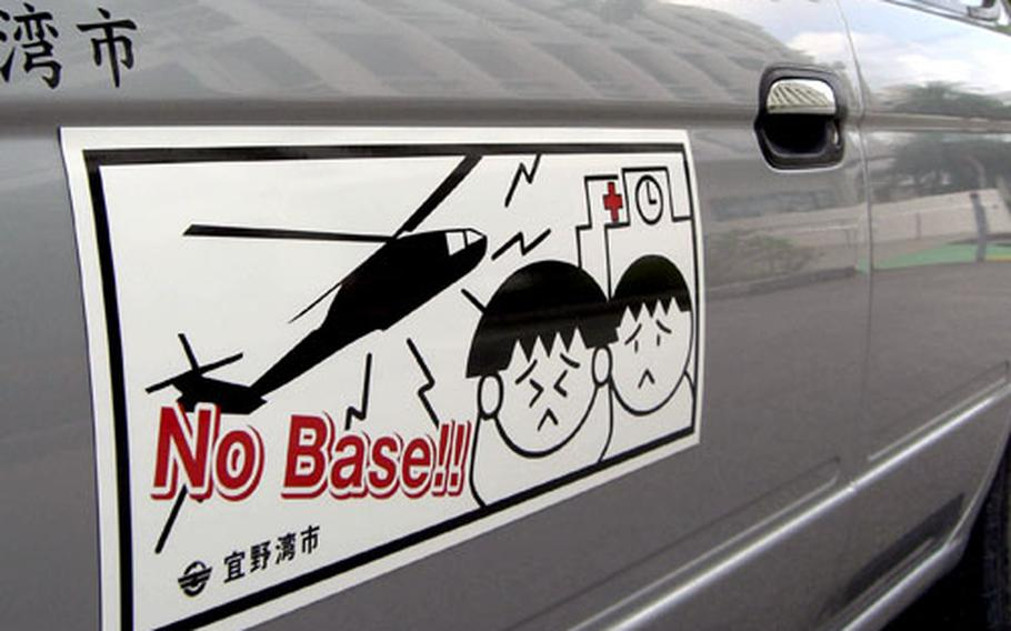 New anti-base bumper stickers and magnetic strip signs are the new additions to all city cars in Ginowan. Mayor Yoichi Iha on Thursday revealed the city's bumper-sticker campaign urging the immediate closure of MCAS Futenma.