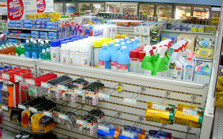 The Navy Exchange at the Akasaka Press Center in Tokyo stocks everything from food to hygiene products. Whether the store will simply close or move to another location hasn't been decided.