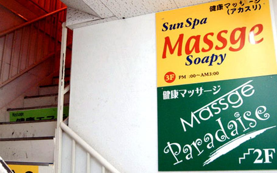 Yokosuka's Honch area is home to several late-night massage parlors.
