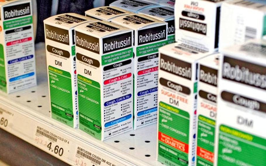 These Robitussin products are designed to relieve coughs or colds. But unless you're at least 18 years old, you can't buy them from the Army and Air Force Exchange Service. Concerned by potential abuse of the over-the-counter medicine, the agency requires customers to show proof of age.