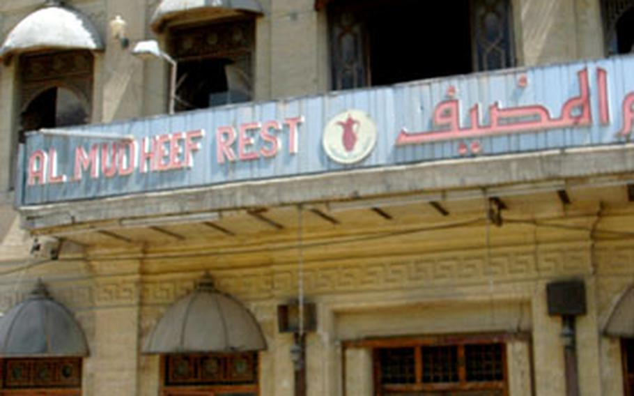 The Al-Mudheef restaurant, once at the center of Abu Nuwas Street's thriving action, stands in disrepair.